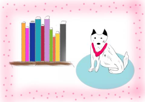 [miDoggy Parade] Winterzeit ist Lesezeit – Meine liebsten Hundebücher